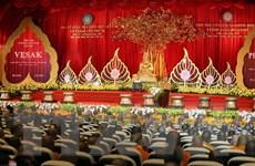 Bế mạc Đại lễ Phật đản Liên hợp quốc: Ra Tuyên bố Hà Nam 2019