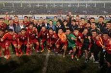 Lịch thi đấu của Việt Nam tại vòng chung kết U23 châu Á 2020