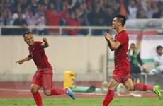 Công bố đội hình xuất phát của Việt Nam ở trận gặp Thái Lan