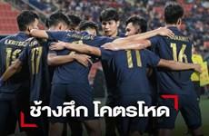 Báo chí đưa U23 Thái Lan 'lên mây' sau trận thắng đậm U23 Bahrain