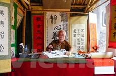 Tôn vinh nét đẹp truyền thống qua triển lãm 'Dó Việt Xưa - Nay'