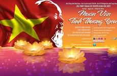 200 nghệ sỹ góp mặt tại chương trình 'Muôn vàn tình thương yêu'