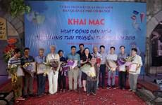 Hà Nội: Nhộn nhịp hoạt động văn hóa Tết Trung thu truyền thống