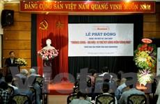 Phát động thi viết 'Thăng Long-Hà Nội: 11 thế kỷ lắng hồn sông núi'