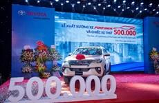Toyota Việt Nam ghi nhận tăng trưởng 'kỷ lục' trong năm 2019