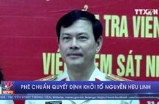 Hoàn tất cáo trạng truy tố ông Nguyễn Hữu Linh về tội dâm ô trẻ em