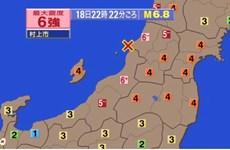 Động đất 6,8 độ tại Nhật Bản, cảnh báo sóng thần