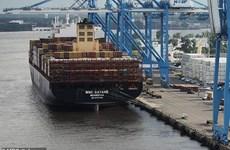 Mỹ bắt tàu chở hàng chục tấn cocain có liên quan đến công ty JP Morgan
