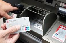 Trung Quốc triệt phá đường dây lừa đảo bán thẻ ngân hàng mô lớn