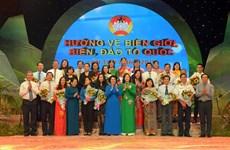 Thành phố Hồ Chí Minh hướng về biên giới, biển đảo của Tổ quốc