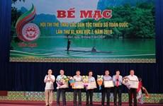 Bế mạc Hội thi thể thao các dân tộc thiểu số toàn quốc lần thứ XI