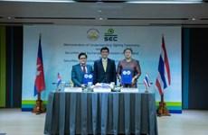 Thái Lan và Campuchia tăng cường kết nối các thị trường tài chính