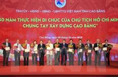 Phó Thủ tướng dự Lễ kỷ niệm 520 năm thành lập tỉnh Cao Bằng