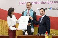 """Nhà vua Tây Ban Nha nhận danh hiệu """"Công dân danh dự"""" của Seoul"""