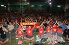Người hâm mộ TP.HCM hết mình cổ vũ cho đội tuyển Việt Nam