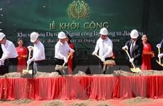 Hơn 1.000 tỷ đồng xây dựng Khu văn hóa đa năng Công tử Bạc Liêu