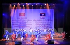 Vun đắp quan hệ đoàn kết qua đêm nhạc 'Thắm tình hữu nghị Việt-Lào'