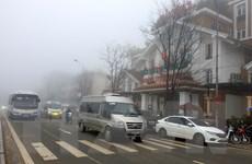 Bắc Bộ và thủ đô Hà Nội trời rét, có nơi xuống dưới 16 độ C