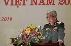Bộ Quốc phòng công bố Sách trắng Quốc phòng Việt Nam năm 2019