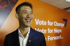Thái Lan: Ủy ban Bầu cử đề nghị giải tán đảng Tương lai Mới
