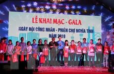 Đồng Nai: Khai mạc Ngày hội công nhân - Phiên chợ nghĩa tình 2019