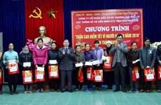 Thái Nguyên dành hơn 33 tỷ đồng chăm lo Tết cho người nghèo