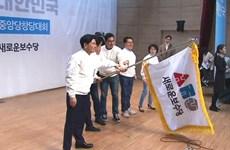 Hàn Quốc ra mắt chính đảng mới theo đường lối bảo thủ