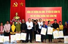 Phó Thủ tướng Trương Hòa Bình thăm và tặng quà Tết tại Quảng Trị