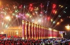 Bắc Kinh hoãn các sự kiện đón Tết Nguyên đán do dịch virus corona