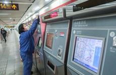 Trung Quốc: Thượng Hải sử dụng công nghệ mới để phát hiện COVID-19