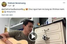 Huyền thoại bóng đá Thái Lan Kiatisuk đệm đàn hát tiếng Việt cực chất