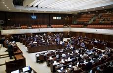 Chính phủ mới của Israel hoãn lễ tuyên thệ nhậm chức