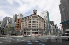 Nhật Bản: Mỗi sinh viên khó khăn do COVID-19 được trợ cấp 1.900 USD