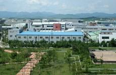 Triều Tiên: Nổ tại khu công nghiệp Kaesong ở biên giới liên Triều
