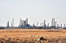 Nguồn cung dầu mỏ thế giới giảm xuống mức thấp nhất trong 9 năm