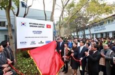 Hàn Quốc hỗ trợ hơn 5 triệu USD cho Việt Nam và 5 quốc gia khác