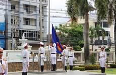 Lào tổ chức lễ thượng cờ kỷ niệm 53 năm thành lập ASEAN