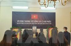 Lễ viếng nguyên Tổng Bí thư Lê Khả Phiêu tại ĐSQ Việt Nam tại Ai Cập