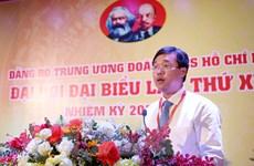 Đồng chí Lê Quốc Phong tái đắc cử Bí thư Đảng ủy Trung ương Đoàn