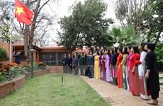 Nam Phi đánh giá cao đường lối đối ngoại và các thành tựu của Việt Nam