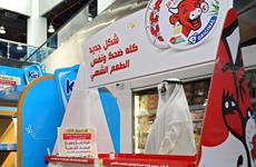 Các siêu thị ở Trung Đông 'đua nhau' tẩy chay hàng hóa Pháp