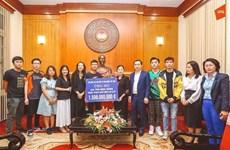 Cộng đồng PUBG Mobile ủng hộ người dân miền Trung 1,5 tỷ đồng