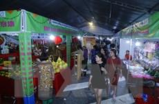 Khai mạc Hội chợ Thương mại-Du lịch Tuyên Quang năm 2020