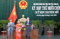 Tỉnh Phú Yên kiện toàn nhiều chức danh lãnh đạo chủ chốt