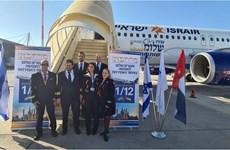 Chuyến bay thương mại đầu tiên từ Israel hạ cánh xuống UAE