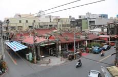 Động đất mạnh 5,8 độ làm rung chuyển vùng Đông Bắc Đài Loan
