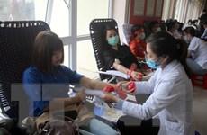 Gần 2.000 người tham gia chương trình hiến máu tình nguyện Chủ nhật Đỏ