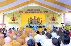 TP.HCM tổ chức đại lễ tưởng nhớ Đức vua-Phật hoàng Trần Nhân Tông