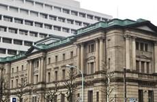 Nhật Bản nâng dự báo tăng trưởng kinh tế cho tài khóa 2021