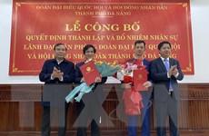 Thành lập Văn phòng Đoàn đại biểu QH và HĐND thành phố Đà Nẵng